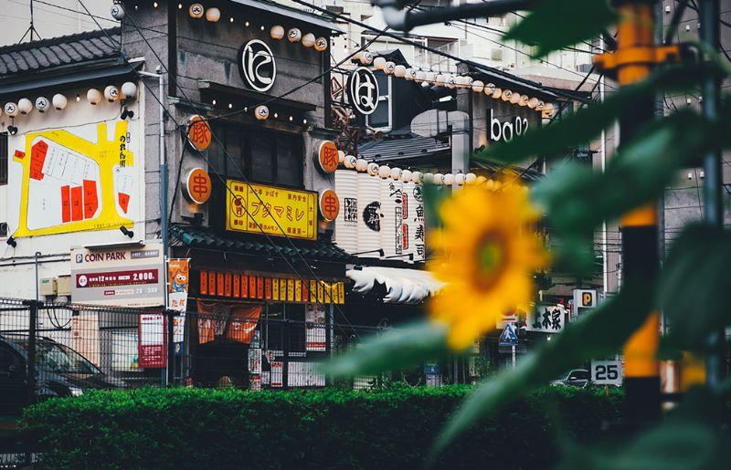ba 02 昭和の雰囲気と現代のモダンな空気が融合した、人々が集う古き良き大塚を再現した「東京大塚のれん街」