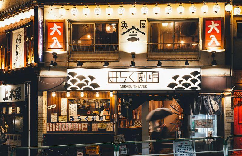 「東京大塚のれん街」は彩りに富んだ個性的な11店舗が軒を連ねる食のスポット。