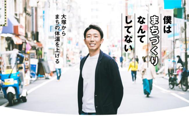 【本日公開】代表・武藤浩司のnote第3話を公開しました!