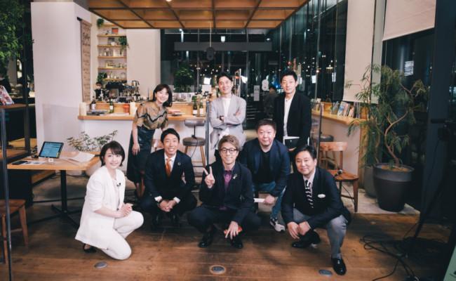【4月放映】テレビ東京「田村淳が豊島区池袋」の収録・生配信を行いました!