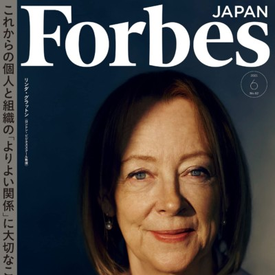 Forbes JAPAN連載記事にて山口不動産の取り組みを紹介頂きました!