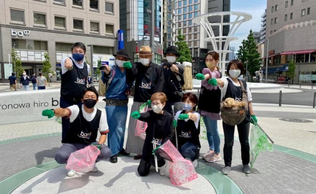 大塚駅北口のゴミ拾い活動「ba clean」を開始しました!