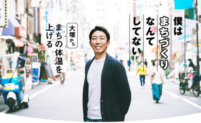 【本日公開】代表・武藤浩司のnote第4話を公開しました!