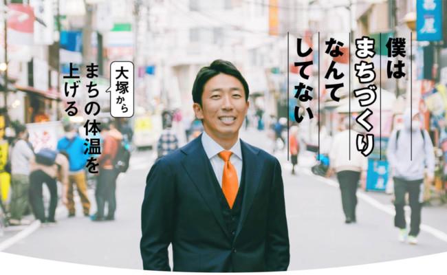 【本日公開】代表・武藤浩司のnote第6話を公開しました!