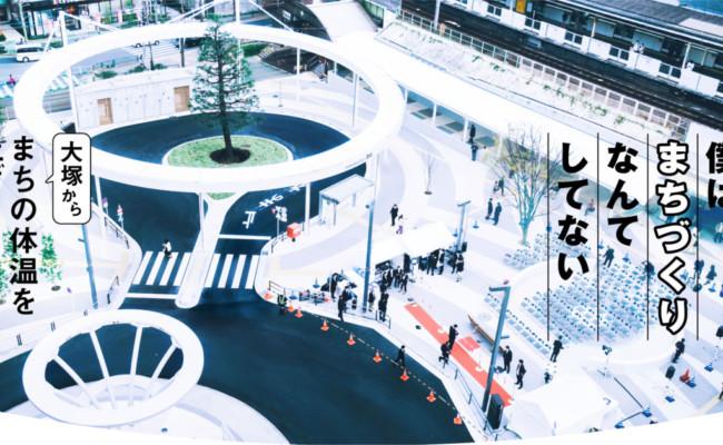 【本日公開】代表・武藤浩司のnote第10話を公開しました!