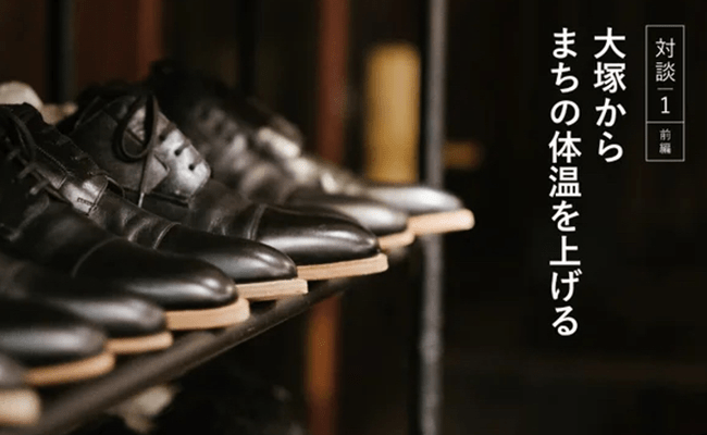 【本日公開】代表・武藤浩司のnote第8話を公開しました!
