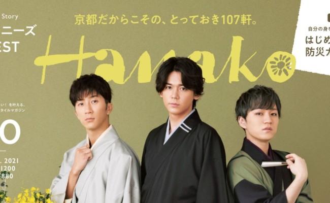 雑誌「Hanako」2021年10月号に「やきとり結火」が掲載されます!