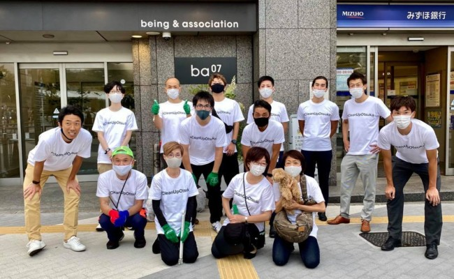 街の清掃活動CleanUpOtsukaの活動時間について