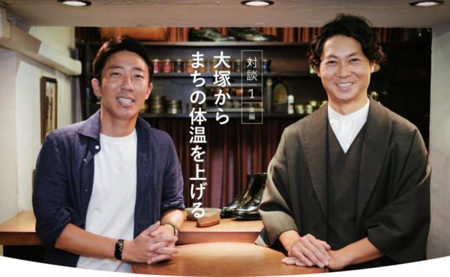 【本日公開】代表・武藤浩司のnote第9話を公開しました!