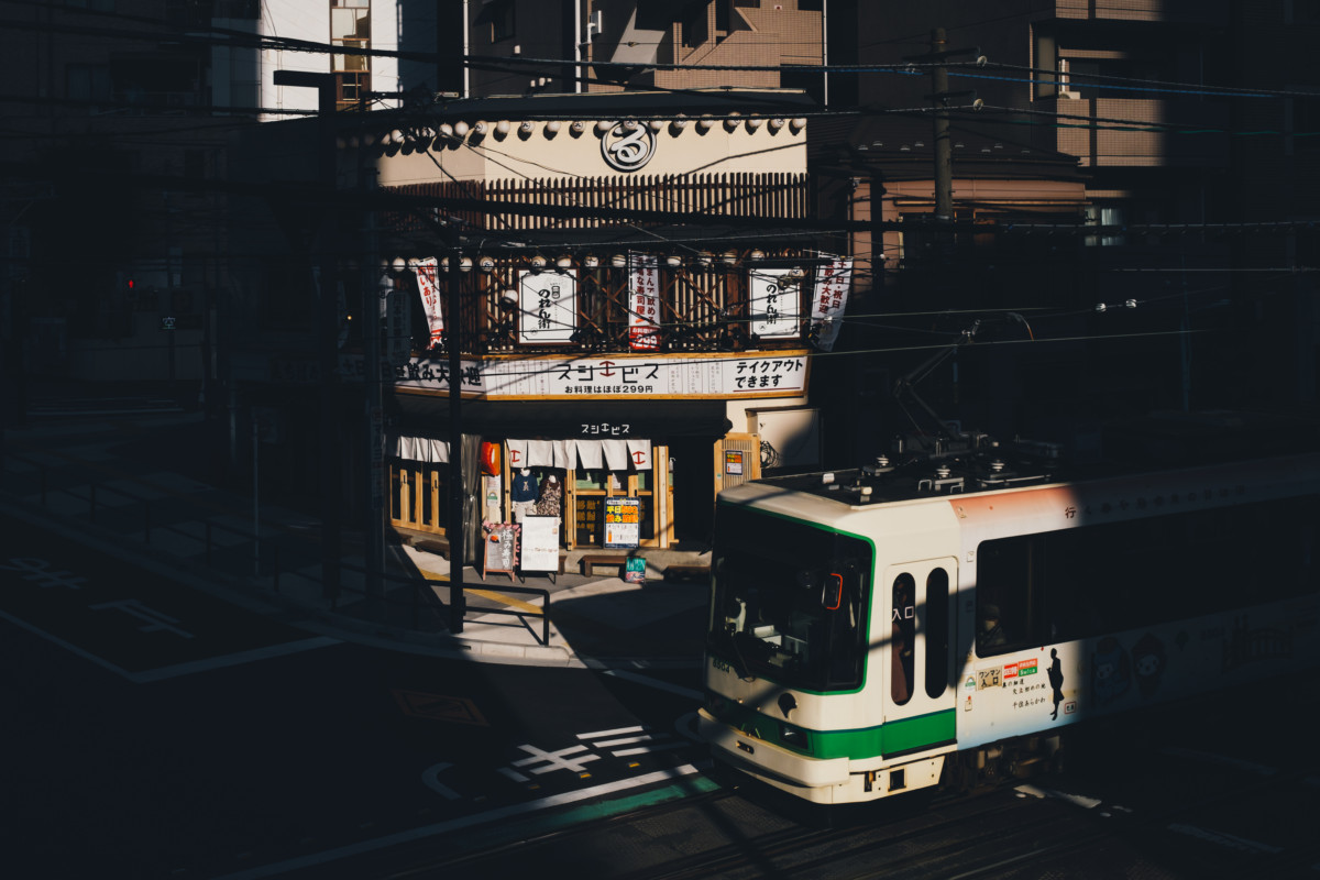 東京大塚のれん街と都電