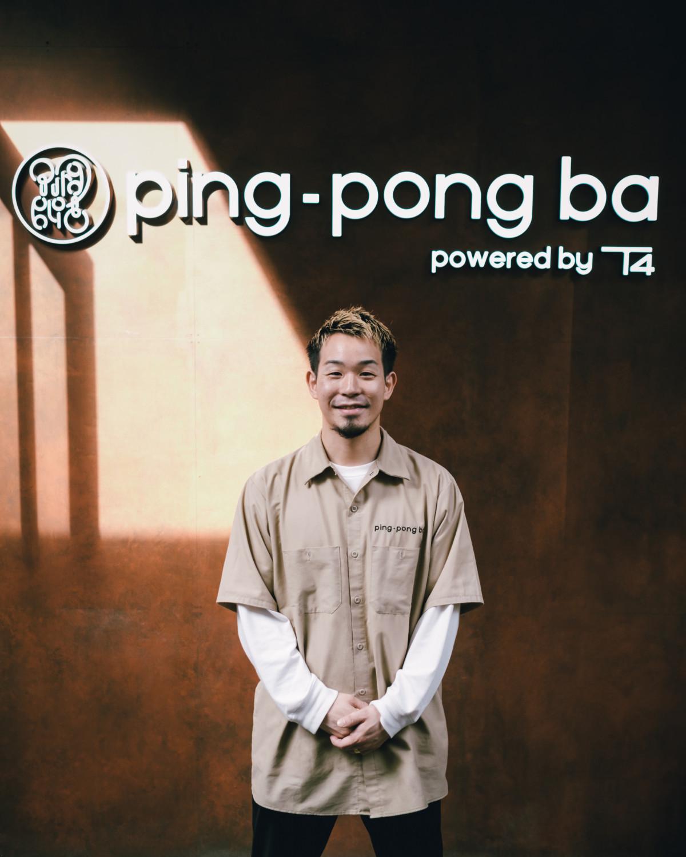 pin-pong ba コウスケさん